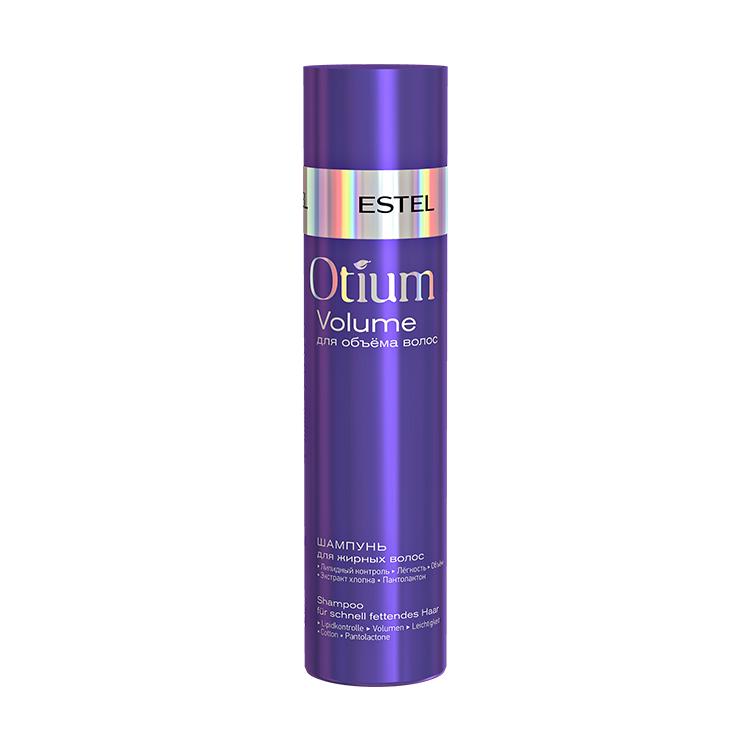 OTIUM VOLUME - шампунь для объема жирных волос