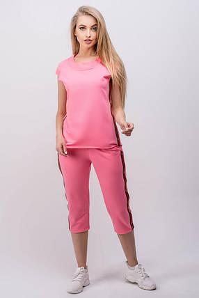 Женский летний молодежный спортивный костюм Лайза   размер 44-52   цвет  розовый, фото 3900cbbfc4d