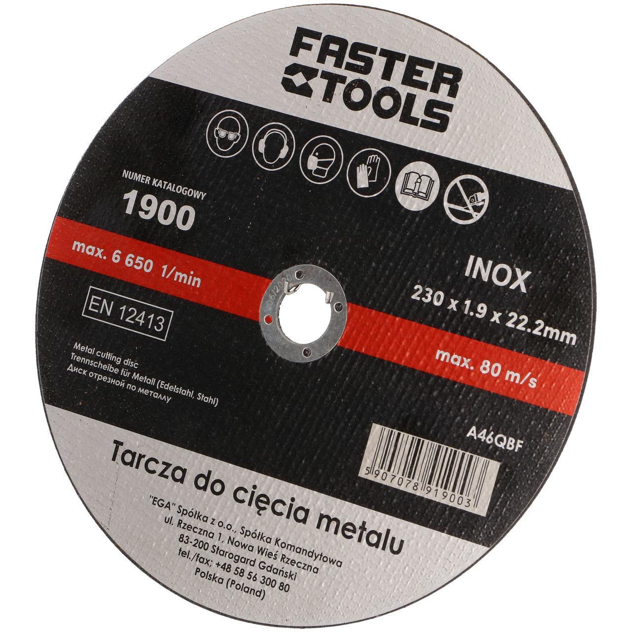 Круг відрізний по металу 230х1,9 мм  FASTER TOOLS