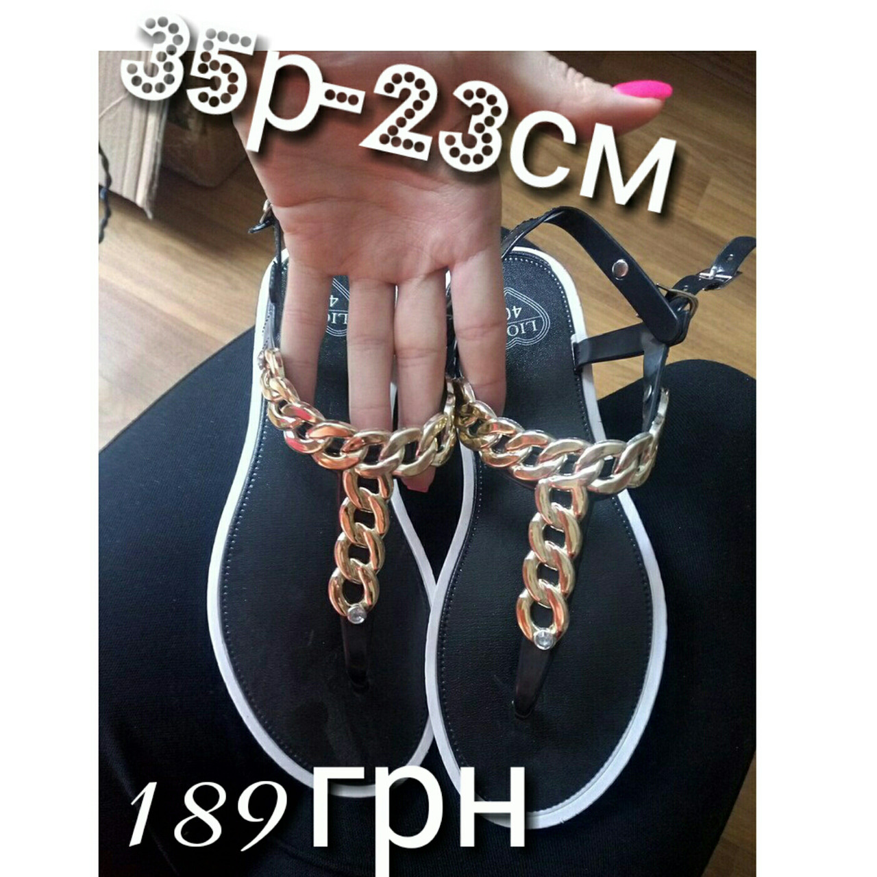 Босоніжки розпродаж 35р 203745745ac57