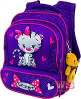 Рюкзак для девочек 8029 Winner