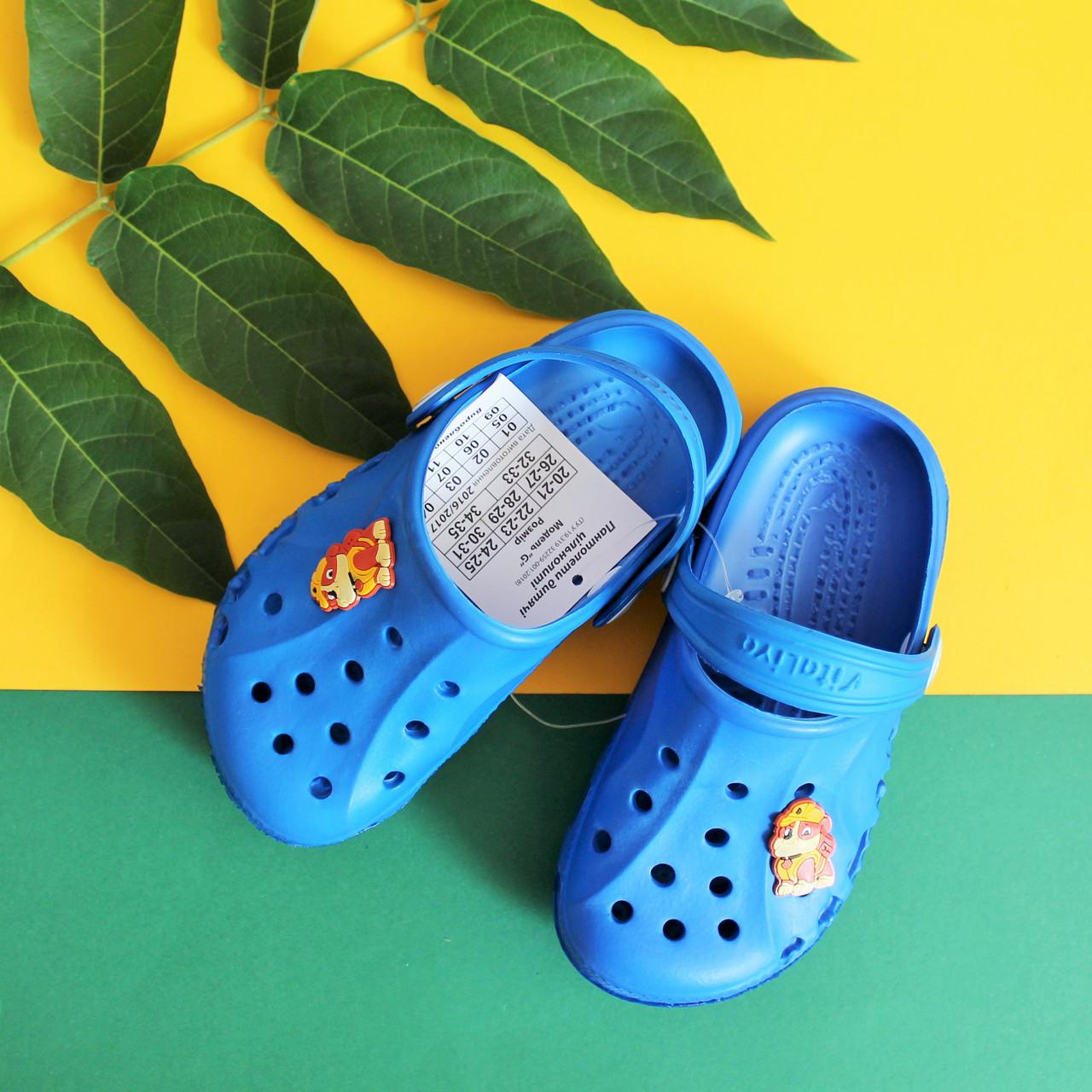Детские синие кроксы пляжная летняя обувь оптом Crocs тм Виталия ростовка 22-35