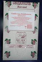 Вино Изабелла Овидиополь в упаковке bag in box 10л(столовое полусладкое розовое)