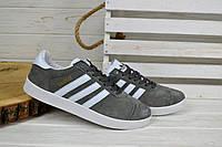 Кроссовки мужские Adidas Gazelle серые 2399