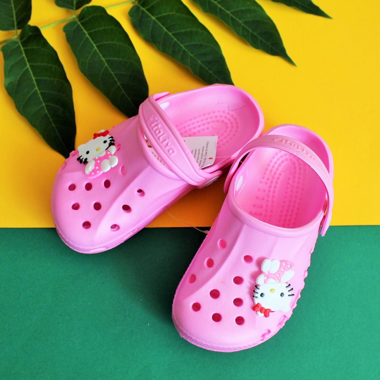 Дитячі рожеві крокси дитяча пляжне взуття оптом тм Віталія Україна р. 22-33