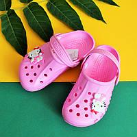 Детские розовые кроксы детская пляжная обувь оптом тм Виталия Украина р. 22-33