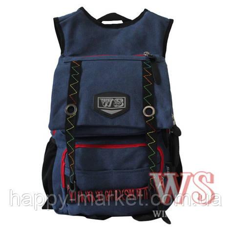 Рюкзак для хлопчиків 206-1 Winner, фото 2