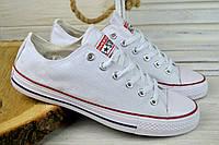 Мужские кеды Converse белые 2269
