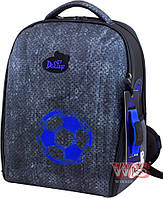Ранец для мальчиков 7-144 DeLune