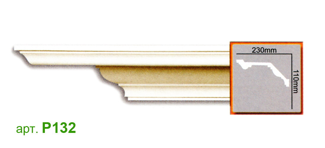 Карниз Gaudi P132 (110x230)мм