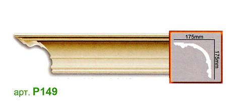 Карниз P149 Gaudi Decor (175x175)мм