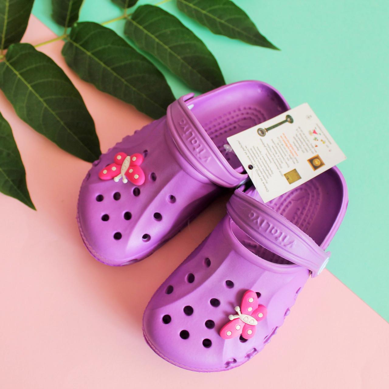 Кроксы для девочки фиолетового цвета тм Vitaliya р.28-29