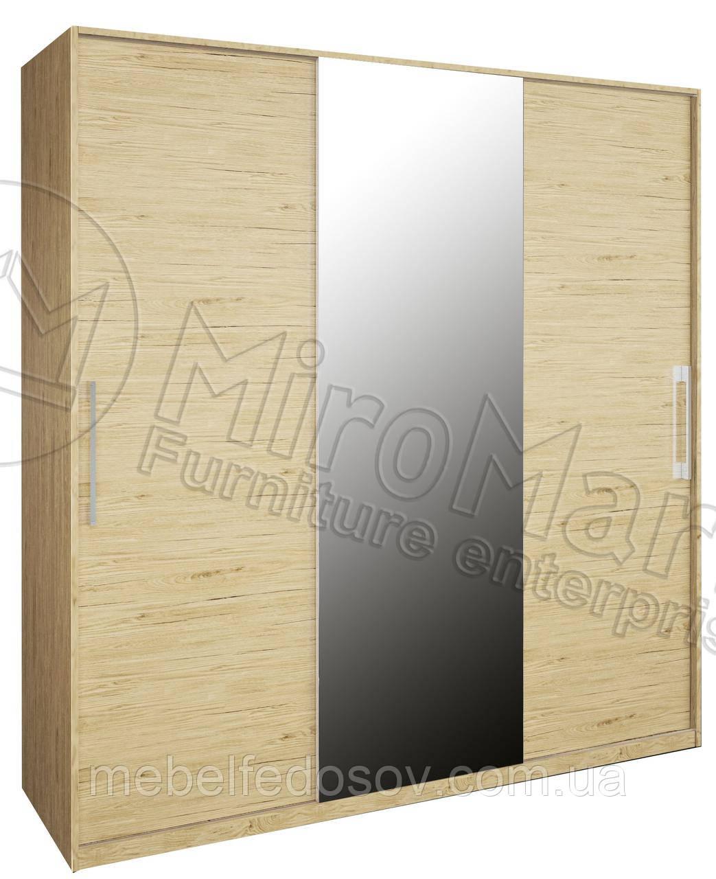 Шкаф-купе 2,0м с зеркалом Соната (Миро Марк/MiroMark)