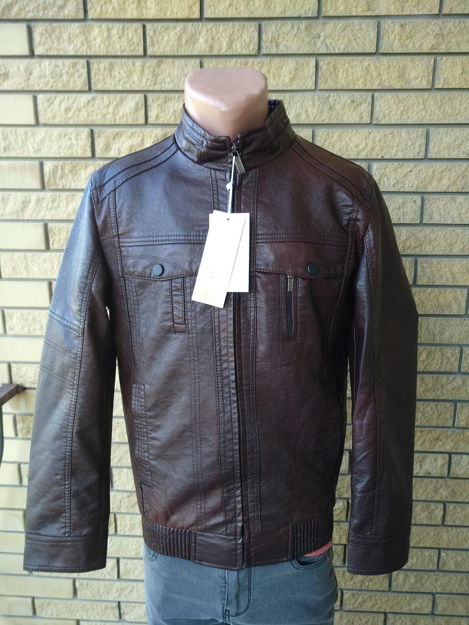Куртка мужская из экокожи высокого качества FUDIRO