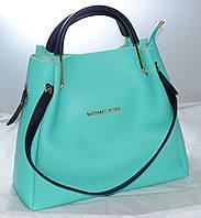 4e2d410250b3 Женская сумка - шоппер Michael Kors (Майкл Корс), бирюзовая с черными  ручками и