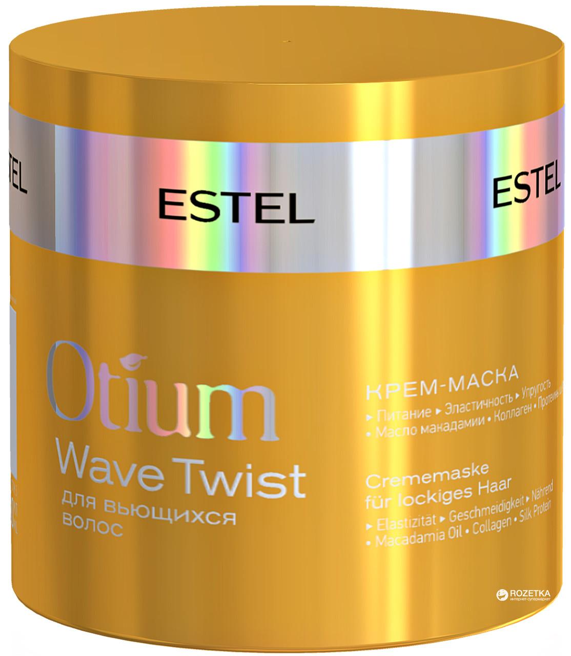OTIUM WAVE TWIST - крем-маска для кудрявых волос