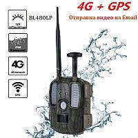 4G фотоловушка UnionCam BL480LP (GPS, 3G, GSM)