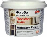 Краска для радиаторов отопления 0,6 кг (Дивоцвет)