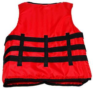 Спасательный жилет (вес 70-90 кг), фото 2