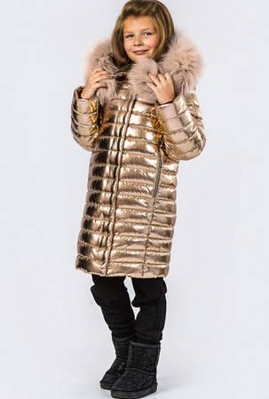 Детская куртка зимняя розовое золото