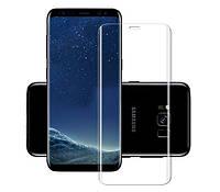 Защитное стекло Tempered Glass 3D для Samsung Galaxy S8 прозрачное