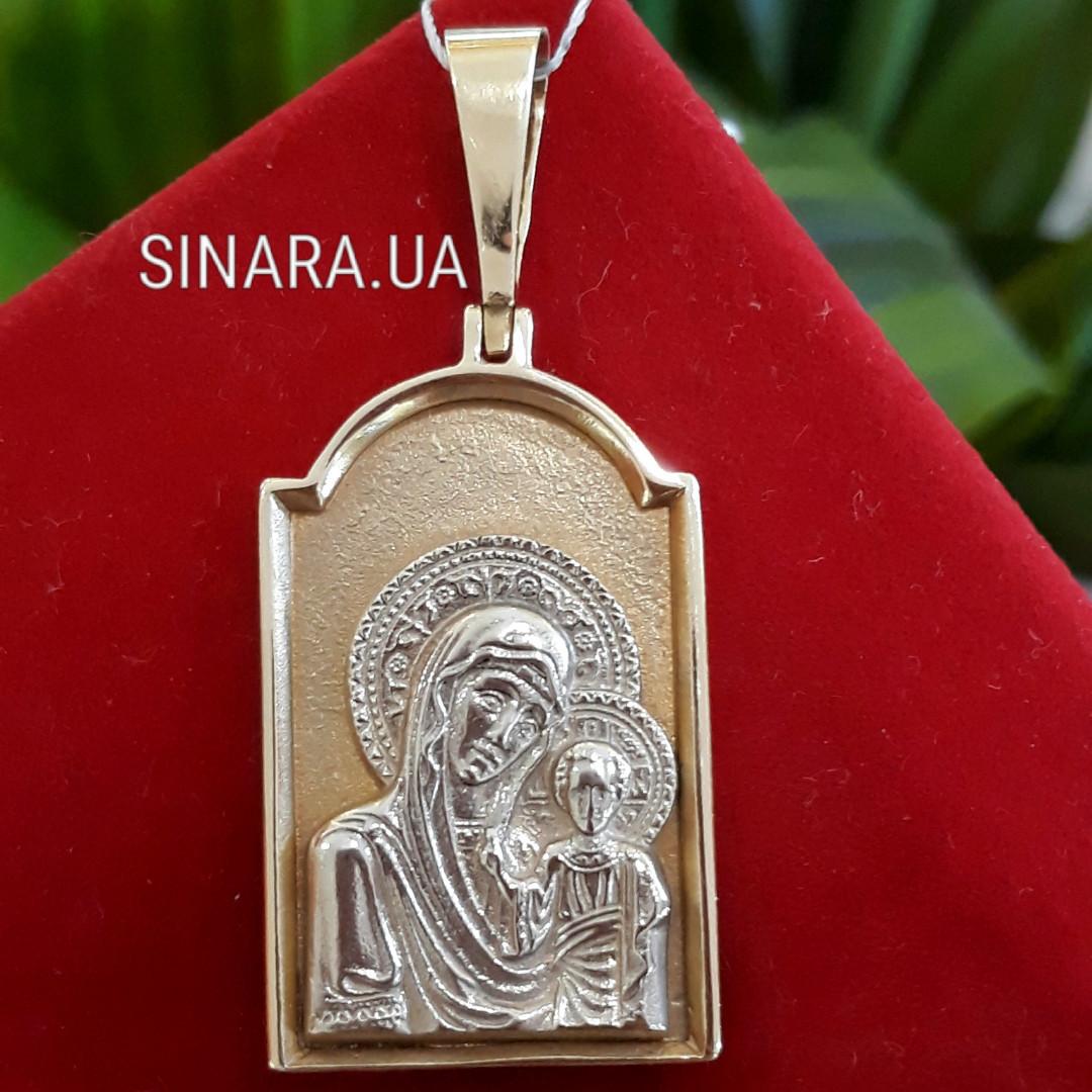 Ладанка Божья матерь с младенцем желтое золото - Кулон иконка Богородица лимонное золото 585
