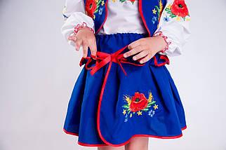 Синий костюмчик тройка для девочки с вышивкой Веснянка, фото 2