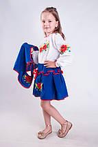 Синий костюмчик тройка для девочки с вышивкой Веснянка, фото 3