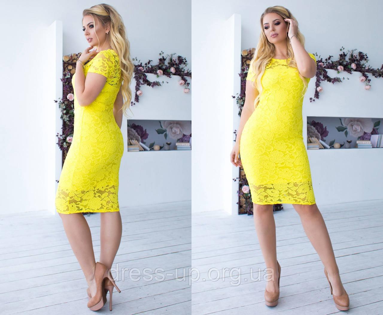75c1fc0506f5c56 Платье женское гипюровое по колено больших размеров (6 цветов)- Кофейный ТК/-2034,  цена 652,50 грн., купить в Одессе — Prom.ua (ID#726336075)