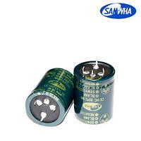 33000mkf - 35v  HC 40*50  SAMWHA, 85°C