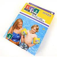 Нарукавник дитячий для плавання, Intex 56643 для дітей з 3-6 років 20-13 см