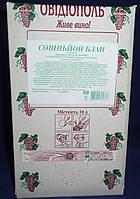 Вино Совиньйон Блан в упаковке bag in box 10л(столовое полусухое белое)
