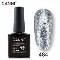 Гель-лак диамантовый (жидкая фольга) CANNI 484 объёмное серебро