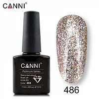 Гель-лак диамантовый (жидкая фольга) CANNI 486 розовое золото