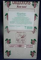 Вино Шардоне в упаковке bag in box 10л(столовое сухое белое)