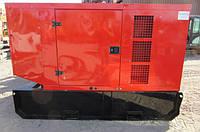 Дизельный генератор Sdmo R90