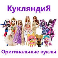 Куклы и Наборы с Аксессуарами