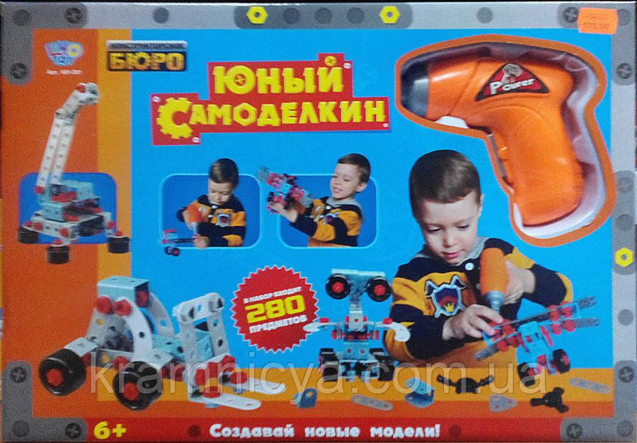 Конструктор детский с шуруповертом на батарейках