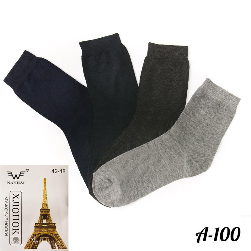 Шкарпетки чоловічі 42-48 Nanhai A-100