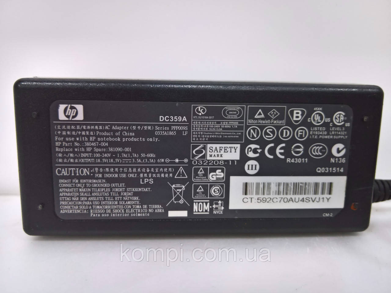 Зарядний пристрій до ноутбука HP 18.5v 3.5a   Оригінал !