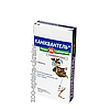 Каниквантель Плюс XL (Caniquantel Plus XL) , 3таб