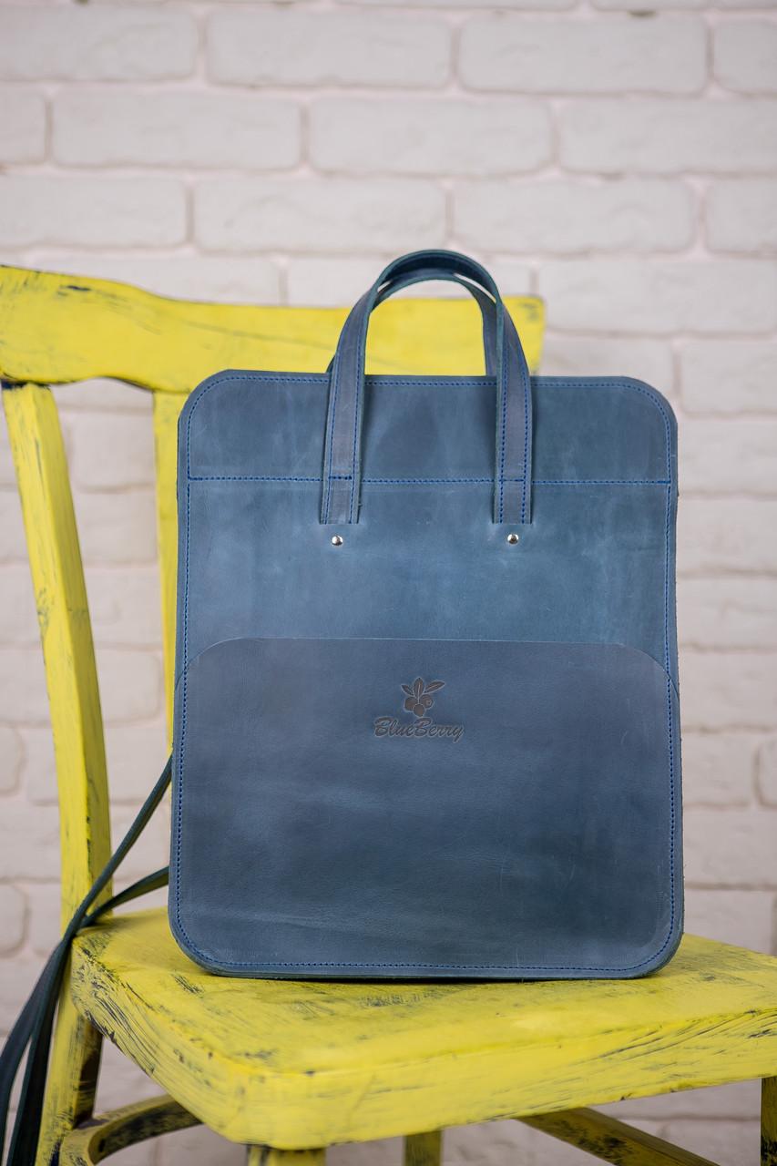 d2c9da0dc64d Кожаная сумка, BEND, цвет голубой кожа Крейзи Хорс ручная работа - Blue  Berry Craft
