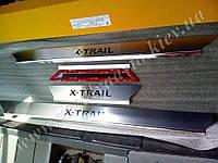 Защита порогов - накладки на пороги Nissan X-TRAIL II (T31) с 2007-2014 гг. (Premium)