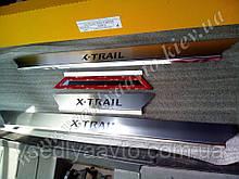 Накладки на пороги Nissan X-TRAIL II (T31) с 2007-2014 гг. (Premium)