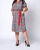 Яркое женское платье большого размера