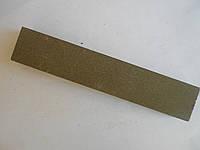 Точильный брусок 64С (карбид кремния) зеленый БП 150х25х10 16 СТ