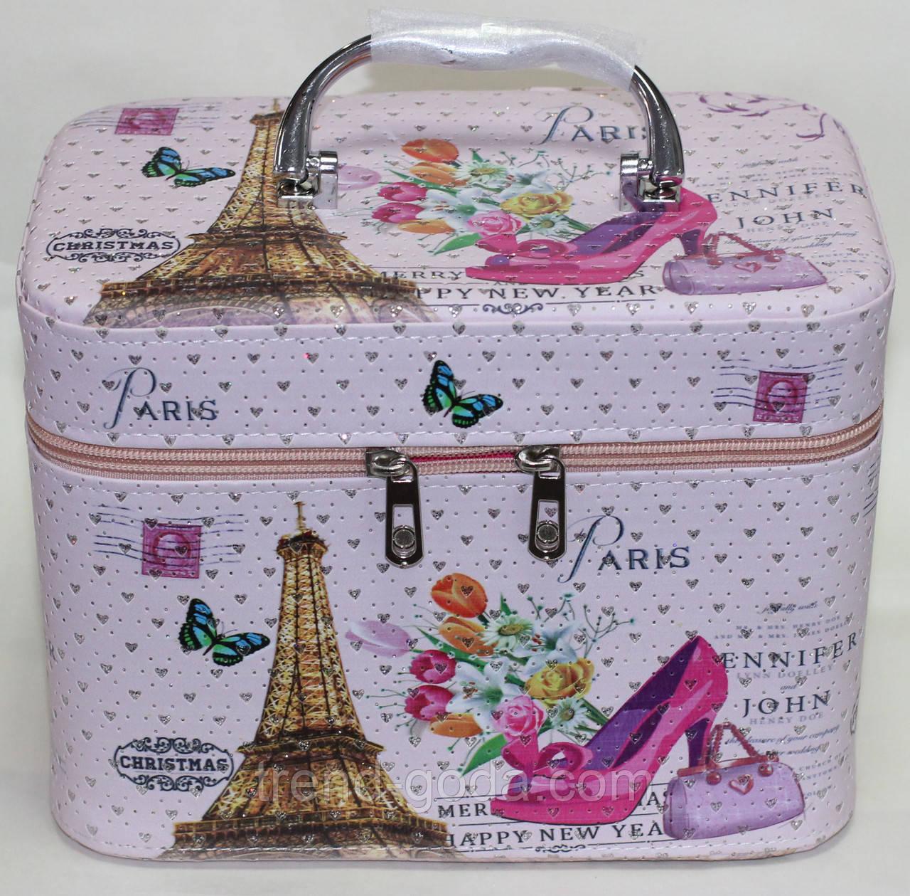 Большая косметичка-чемоданчик, розовая, Париж