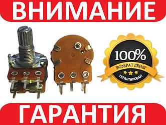 Переменный резистор потенциометр 100кОм B100K 5 контактов c выключателем