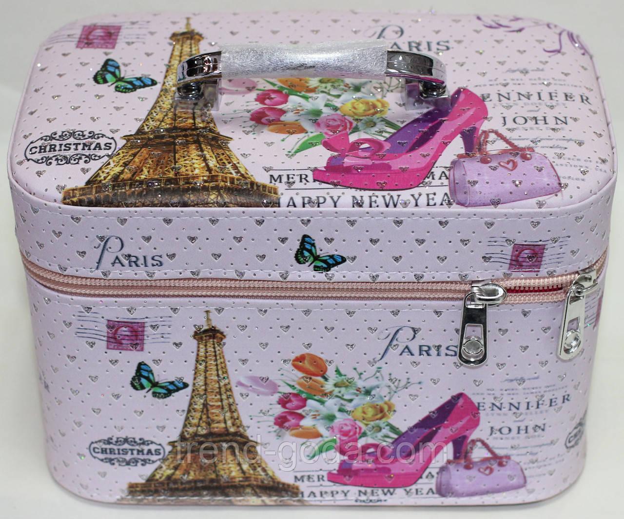 Розовая косметичка-чемоданчик, среднего размера, Эйфелева башня
