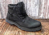 Зимние мужские ботинки нубук Stylen Gurd